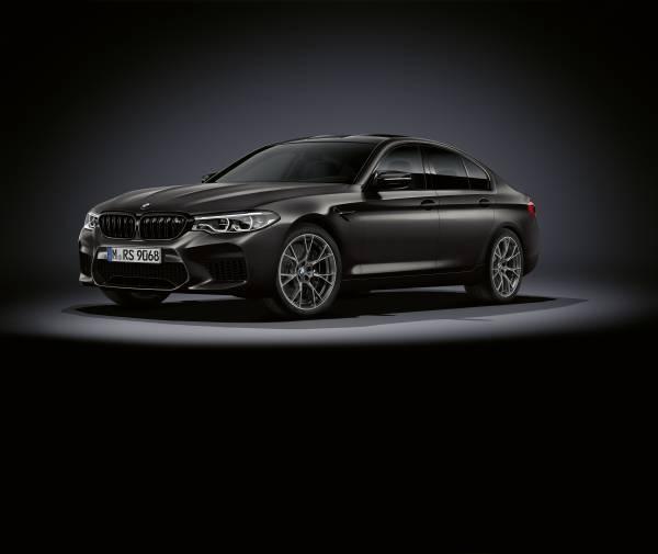Máximo rendimiento y estilo exclusivo con el BMW M5 Edition 35 Años